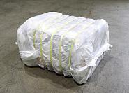 プラスチック製容器包装圧縮品